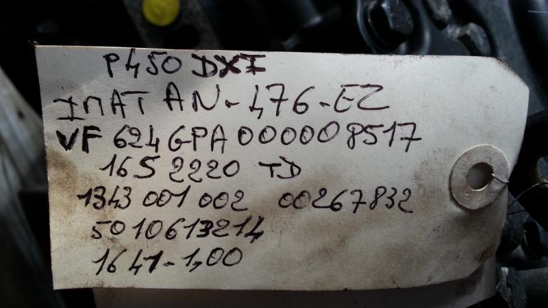 Boite de vitesse Renault RENAULT P450 DXI  16S2220TD